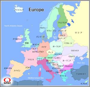 世界地図加工なし